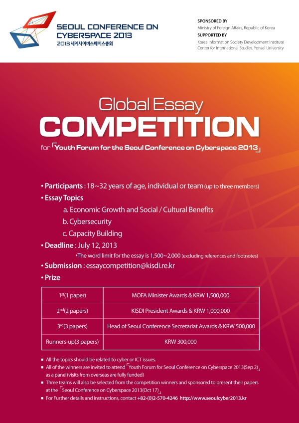 Global Essay Competition for Seoul Conference on Cyberspace 2013